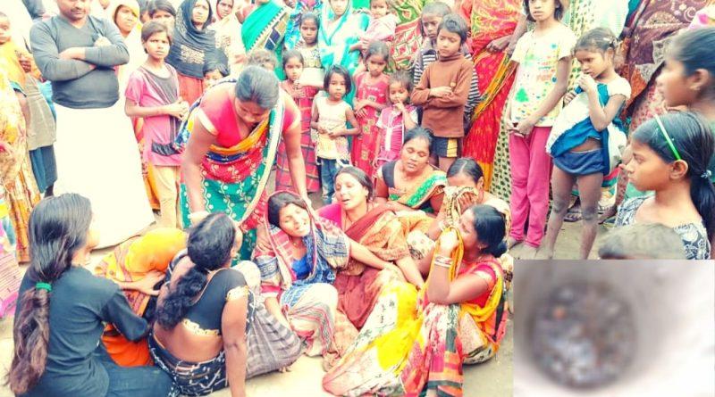 Begusarai Chamtha