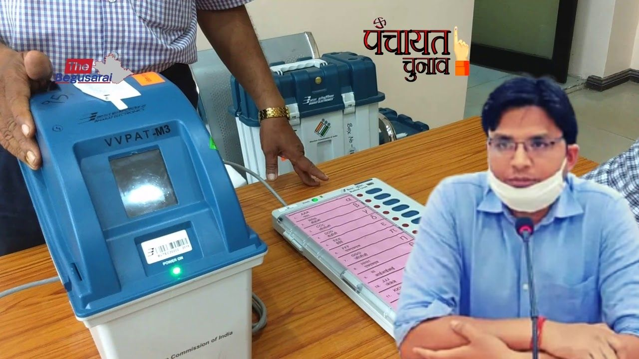 Begusarai Panchayat Chunao 2020