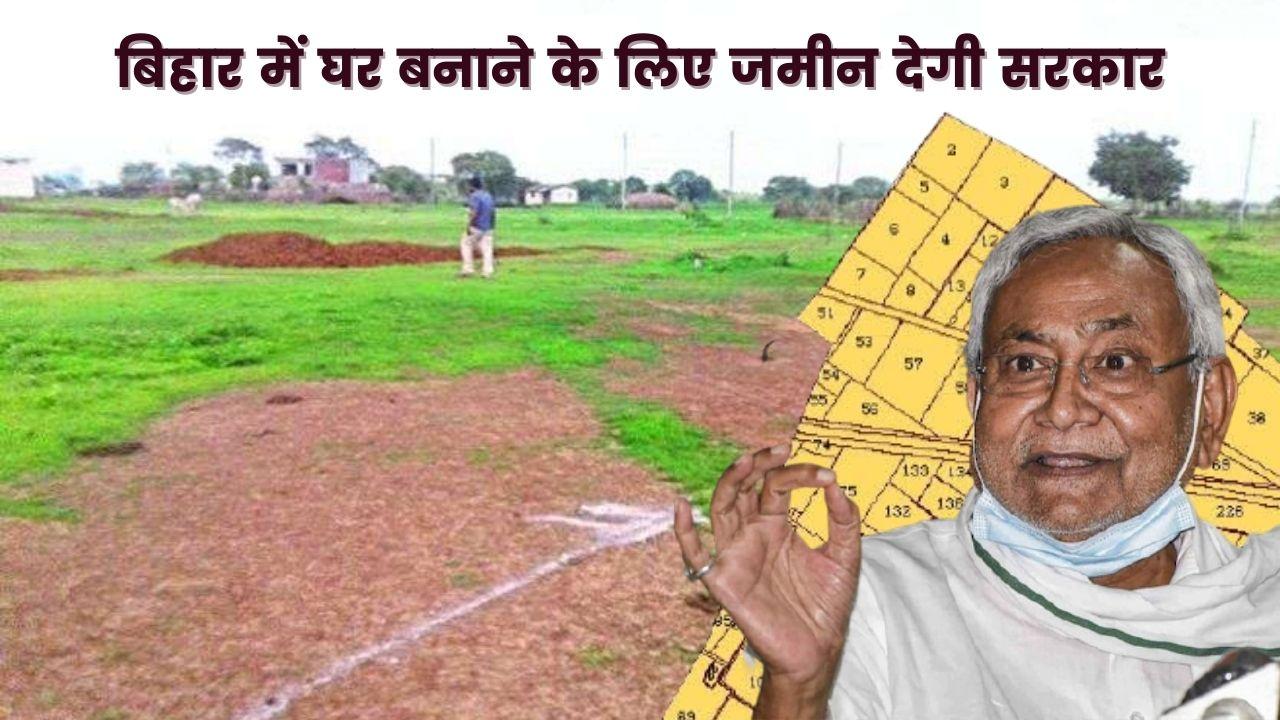 Bihar Me ghar Banane