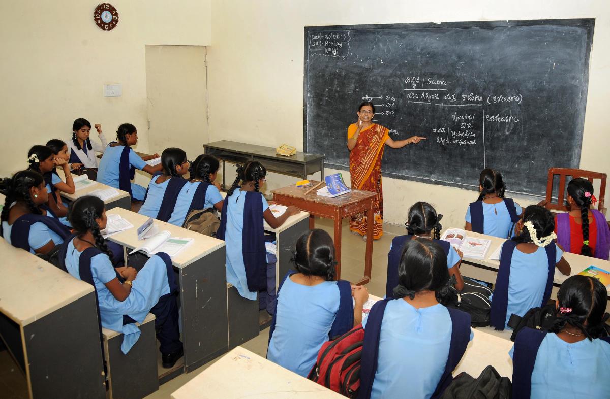 Bihar Teacher Nitish