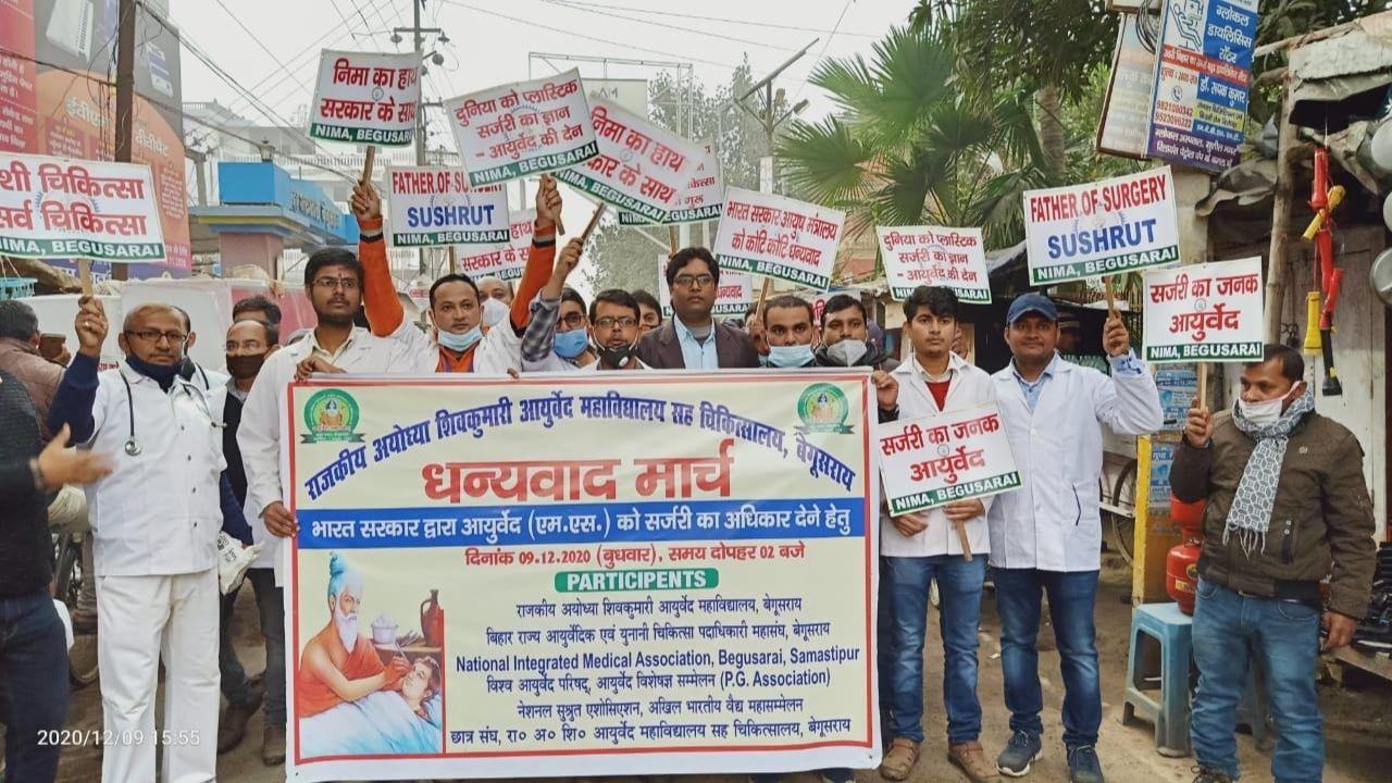 Dhanyabad March