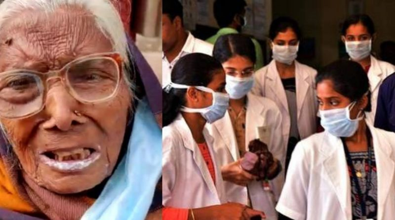 Doctors strike in bihar