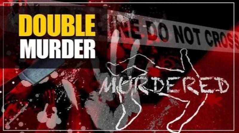 Duble Murder