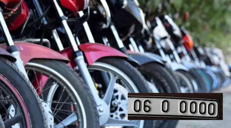 Fancy Bike Number