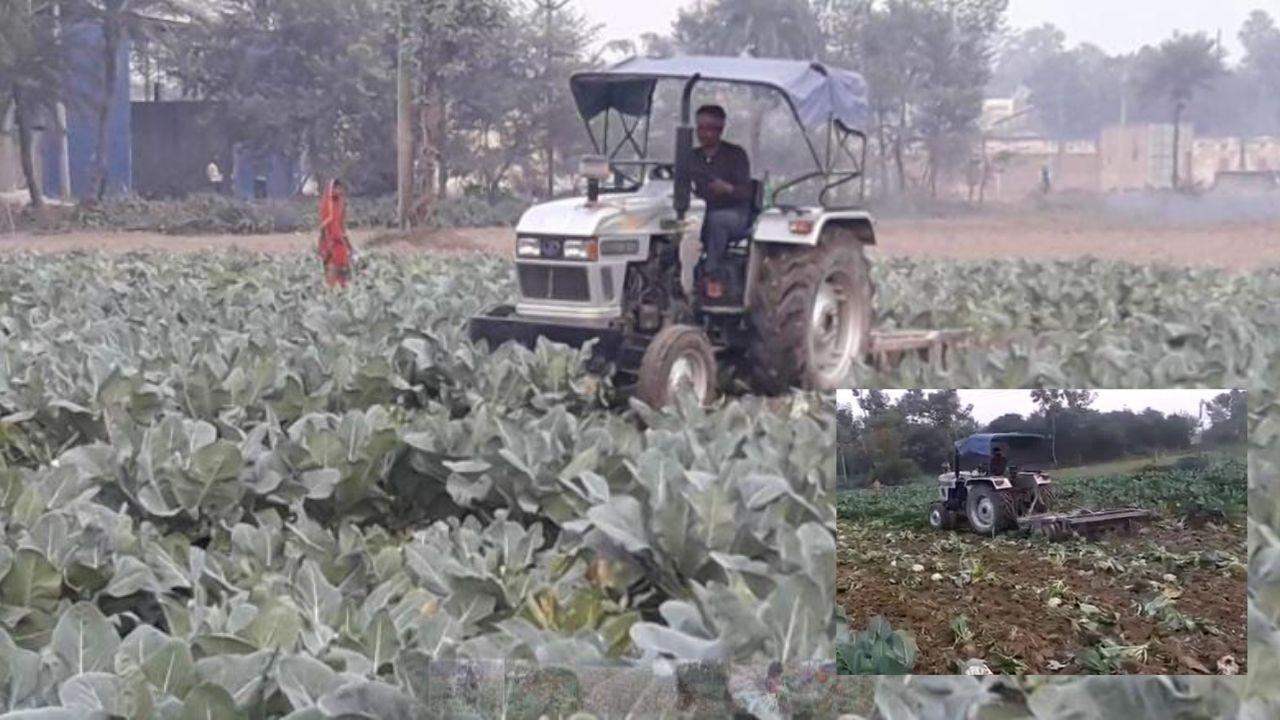 Farmer Bihar