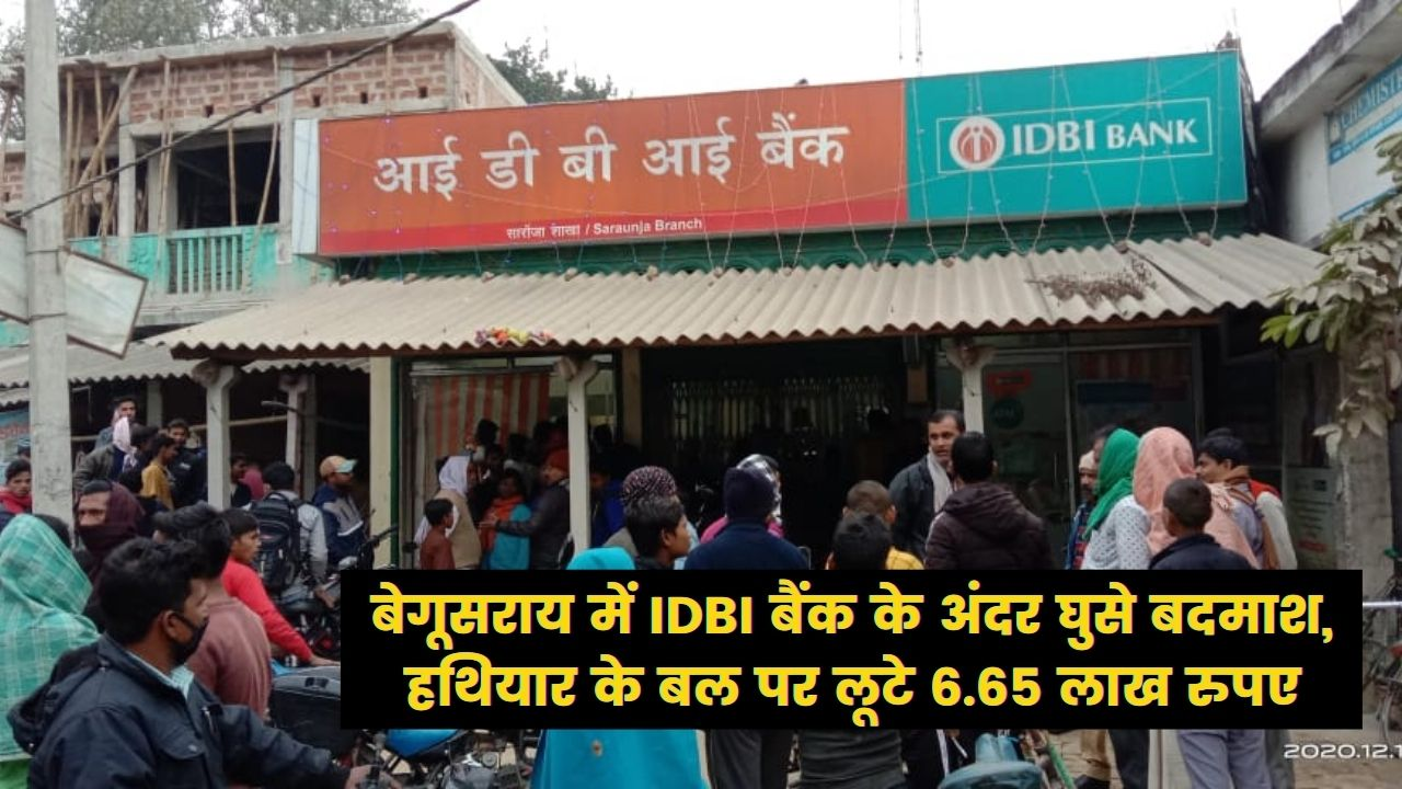 IDBI BANK LOOT