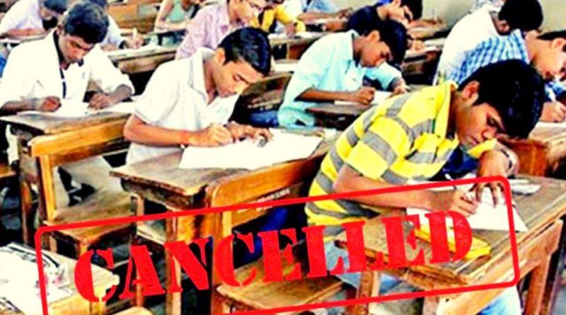 LMNI Exam Cancel