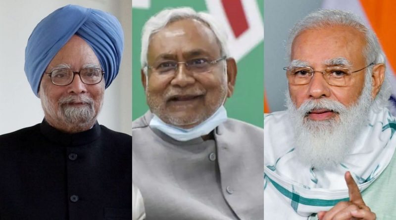 Modi Nitish Manmohan