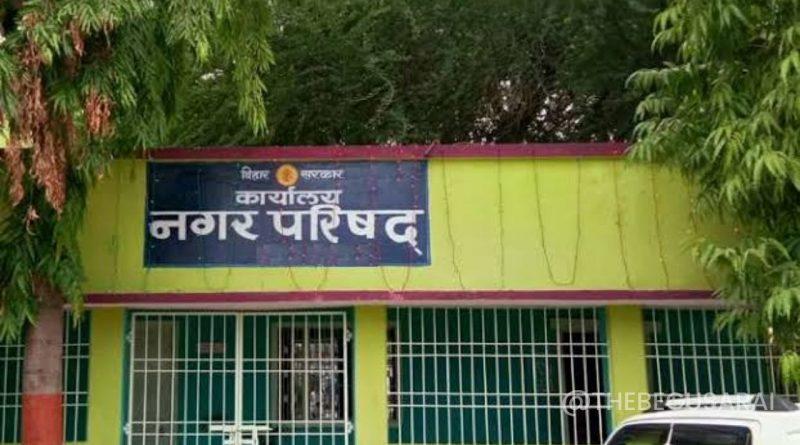 Nagar Parishad Bakhri