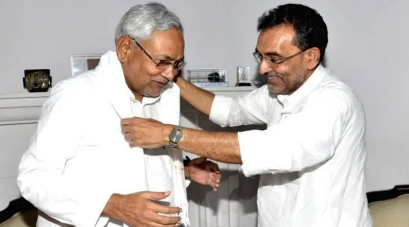 Nitish Kumar And Upendra Kushwaha