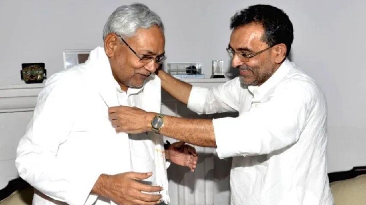 Nitish Kumar And Upendra Kushwaha