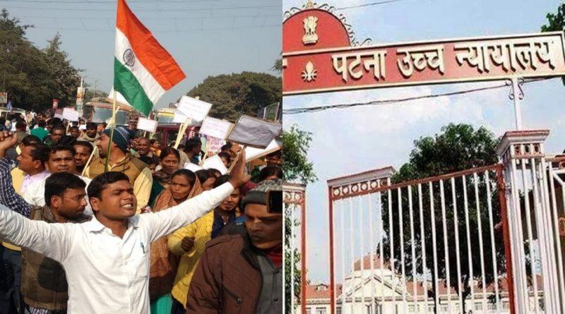 Patna High Court on Teachers