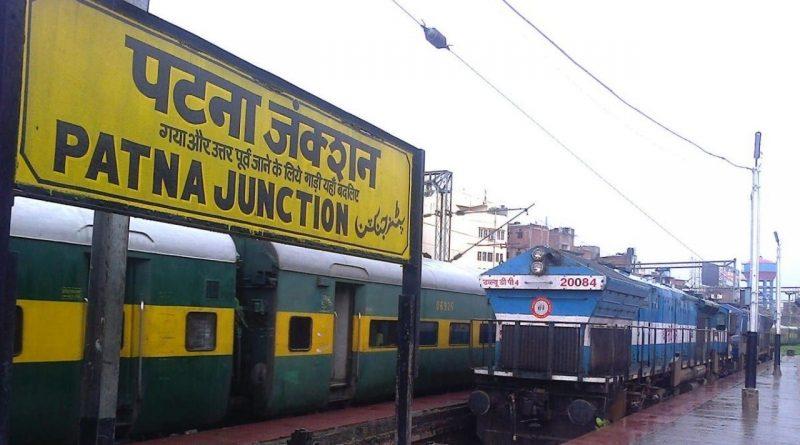 Patna Station