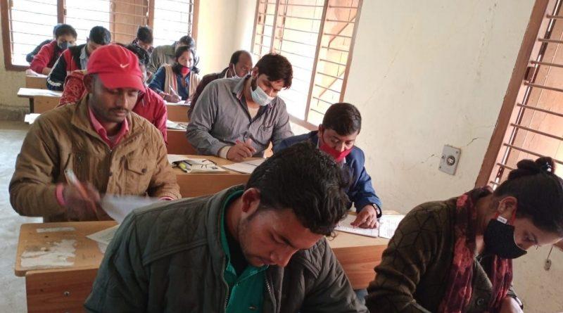 RCS College Manjhaul Exam