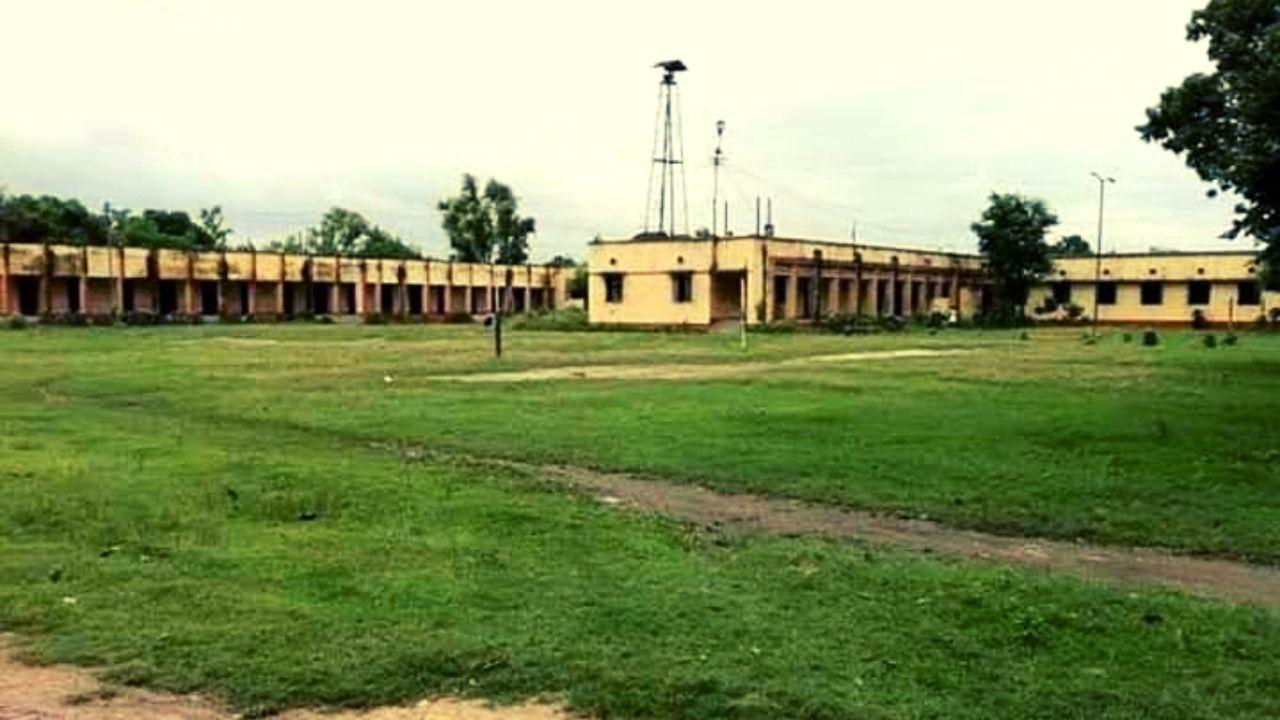 Railway Inter College Gadhara