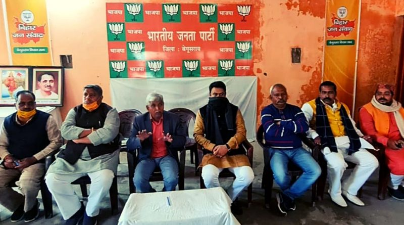 Raj Kishor Singh BJP Begusarai