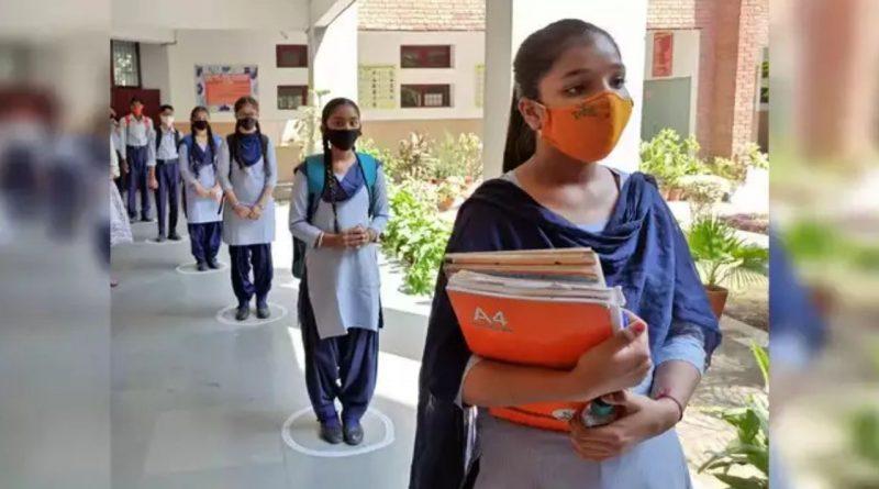 School Reopen Begusarai