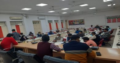 begusarai conference meeting