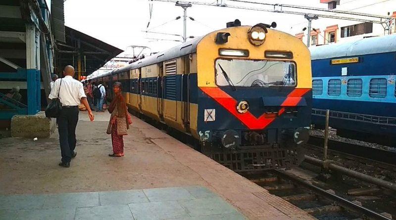 memu_train