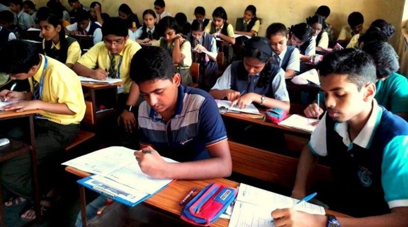 12th Exam Begusarai