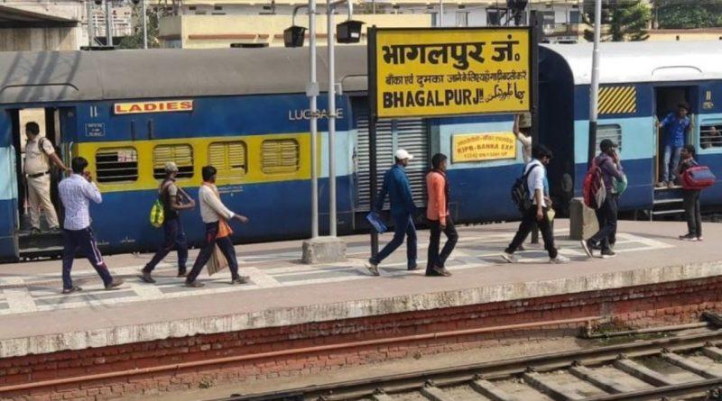 Bhagalpur Station