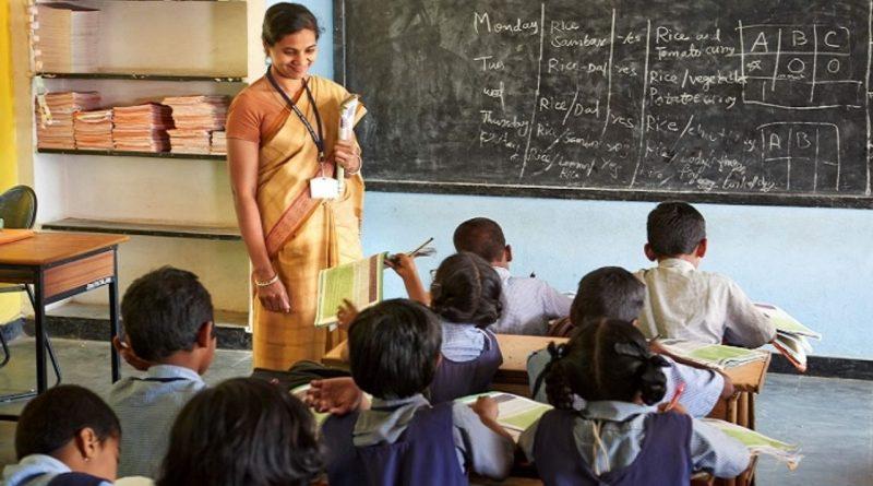 Bihar Teachers