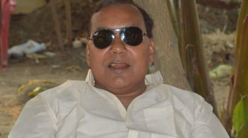 Bogo Singh