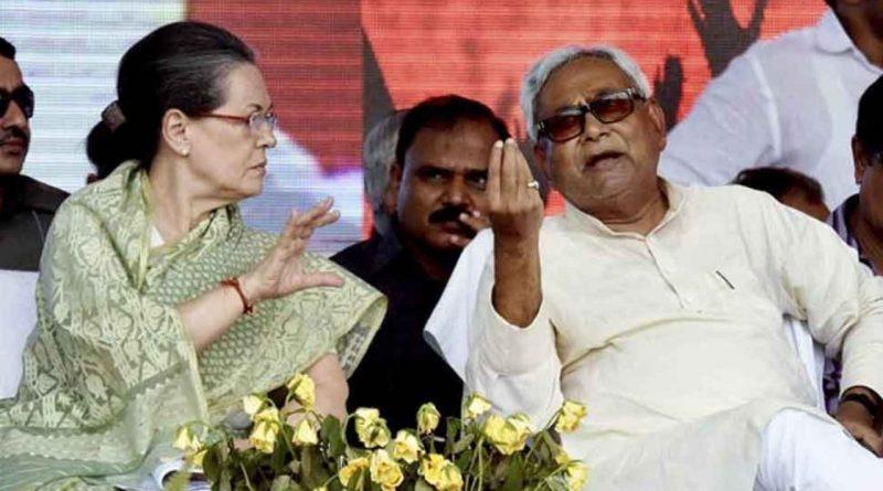 CM Nitish Sonia Gandhi