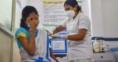 Covid Vaccination Centre Begusarai