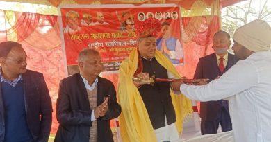 Kundan Singh MLA BEGUSARAI