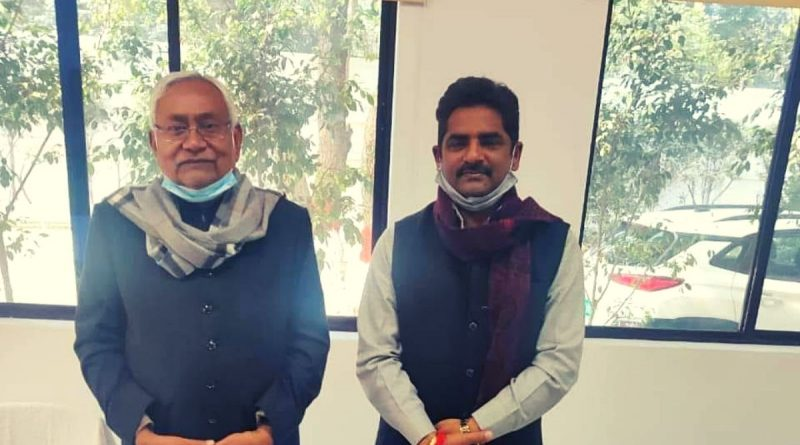 Rajkumar Singh With CM nitish