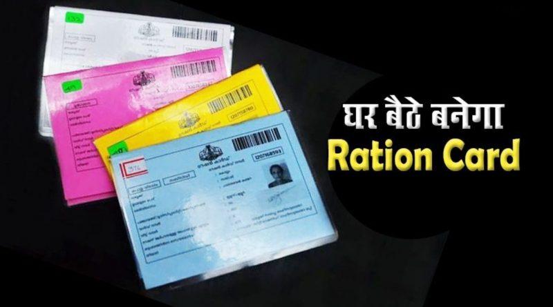 Rasan Card