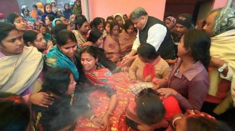 Ritu Gupta Mukhia Birur
