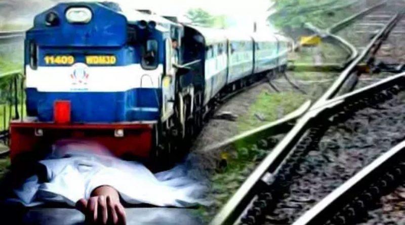 Train Ki Chapet