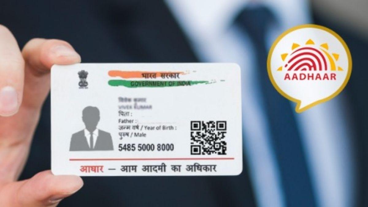 adhaar card photo change