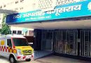 ambulance begusarai
