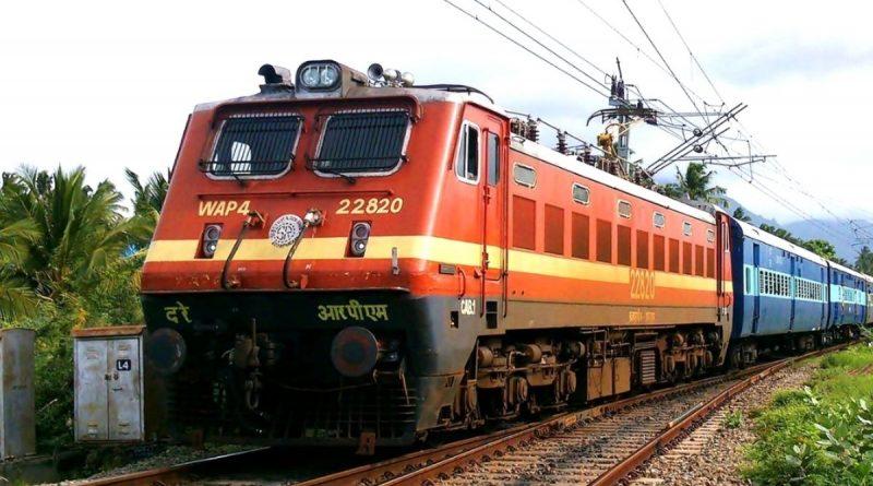 begusarai express train