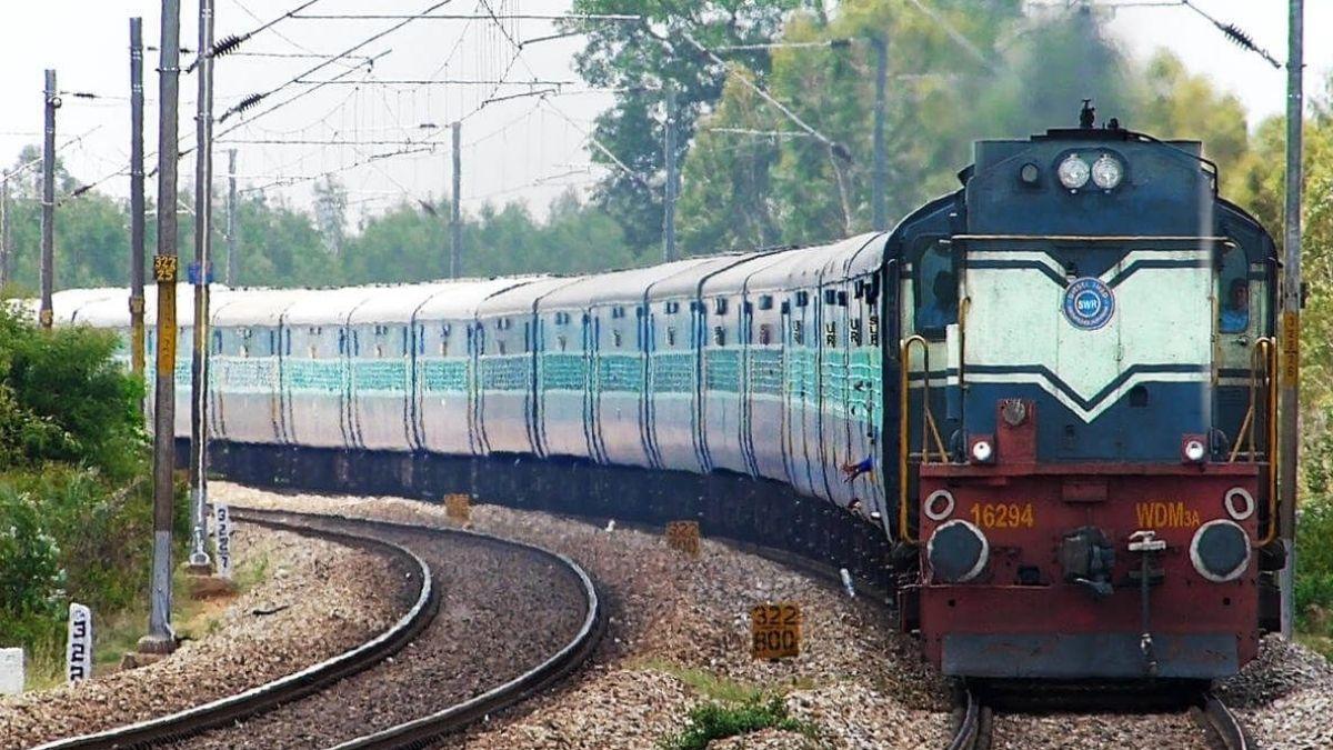 begusarai express train start from 25 january