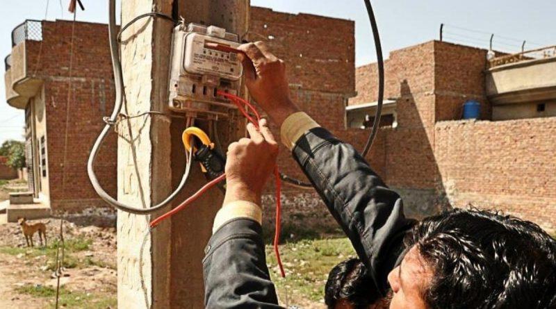 bihar electricity