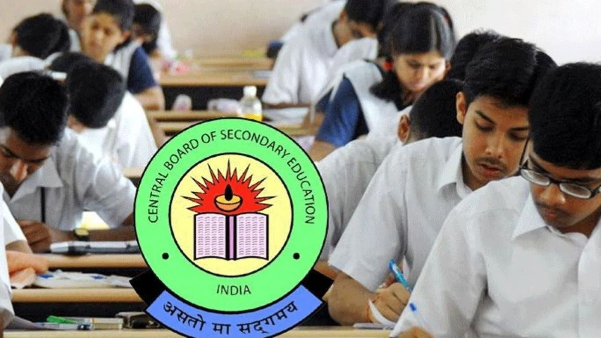 cbse made changes in 10 exams