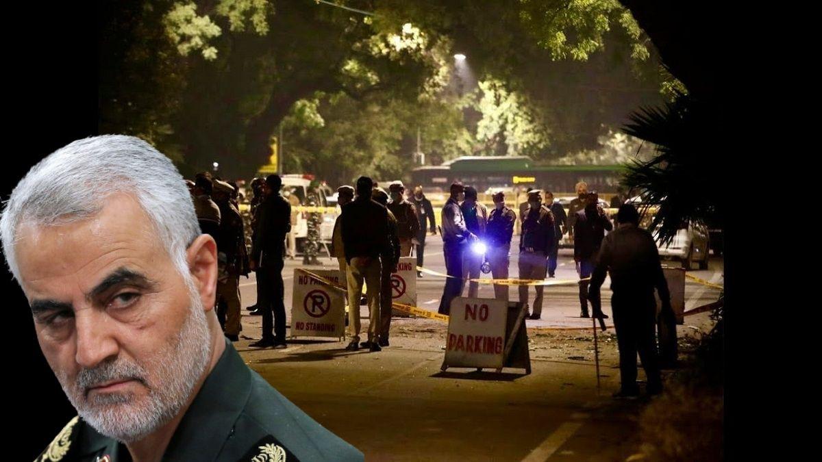 delhi embassy bomb blast