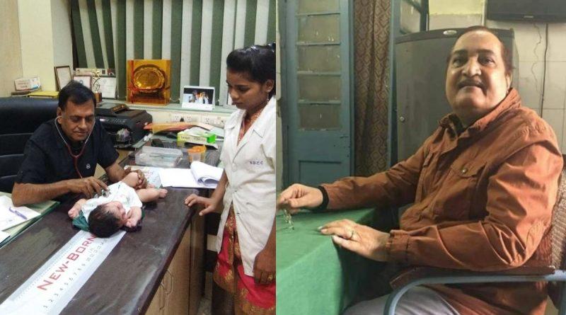 famous doctor of bihar utpalkant died