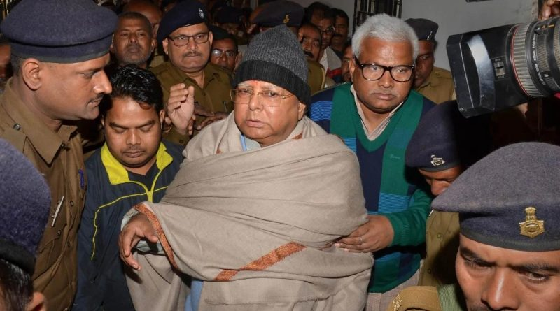 lalu yadav ill and admitted to hospital