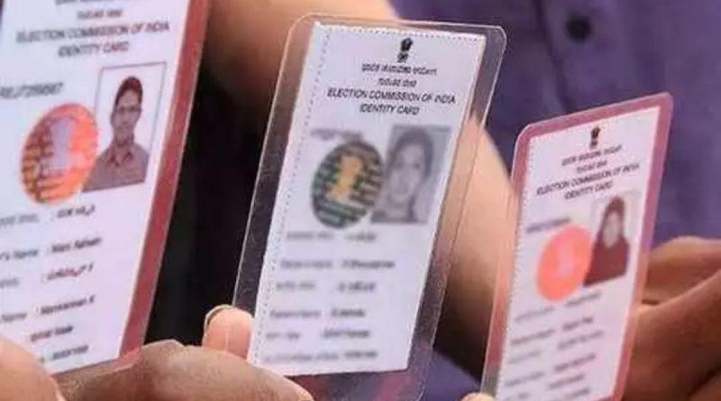 online voter ID CARD
