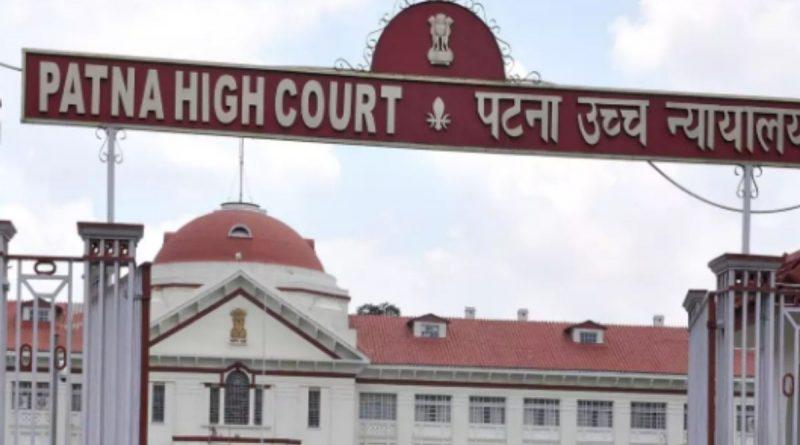 patna high court job recruitment
