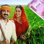 खुशखबरी! अब किसानो को 2000 रुपये के अलावा भी हर महीने मिलेंगे 3000 रूपये, बस ये करना होगा..जानें –
