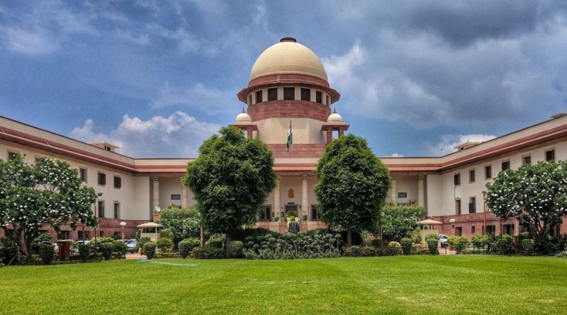 supreme court farm bill formed committee
