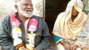 80 Year Old Man