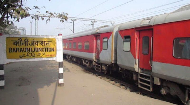 Baruani Junction