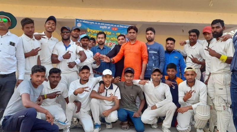 Begusarai Rural Cricket Club defeated Begusarai Nagar by four wickets